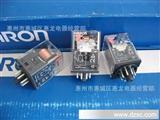 原装进口欧姆龙电磁继电器MKS2P AC110V