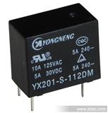 专业研发、生产YX201继电器 预付费电表继电器 灯控开关继电器