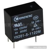 厂家批发价格销售 小型继电器12V 小型固态继电器 东莞市永能电子