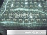 3极 防雷管.放电管600V  3R600
