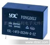 l量大从优 物美价廉、优质的 电磁类继电器,印制板继电器