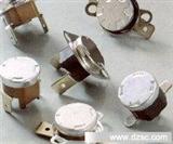 厂家直销马达温度保护器  温度开关 保险丝  温度保险丝