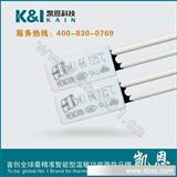 东北区域 变压器 电热器KI-66系列