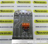 现货   P1HZ/2 2A 24VGS  474580  PILZ   安全继电器