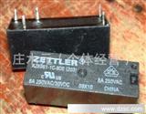 AZ6961-1C-9DE(203)  赛特勒继电器