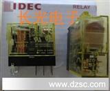 IDEC 秒杀价格 RJ2S-CL-D24 进口正品 日本和泉 继电器 A220