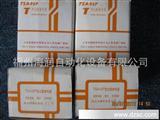热继电器 T25 28-45A 上海人民电器