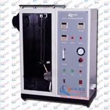 纺织物垂直阻燃性能测试仪