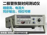高压二极管反向恢复时间测试仪