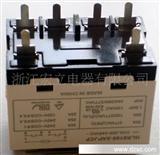 热泵热水器控制器继电器 控制器继电器 功率继电器