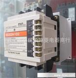 富士三相固态继电器.三相继电器SS202E-3Z-D3 20A