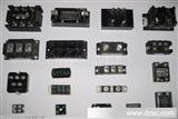 调压模块 固态继电器 可控硅 模块硅整流