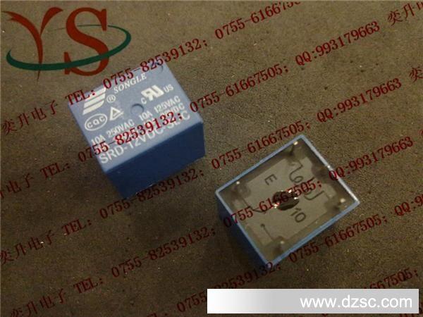 营销srd-12vdc-sl-c松乐继电器,价格面议