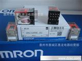 原装进口欧姆龙中间继电器MY2ZN AC24/DC6V