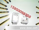 SZR-MY2-H-1霍尼韦尔中间继电器