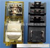 IDEC继电器(RU4S-D24)IDEC继电器(RU4S-D24)
