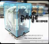 小型电磁继电器| 直流继电器24v| 24vdc继电器 MY2  HH52P