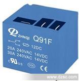 Q91F (T91) Q91F-1Z  40A小型继电器 图