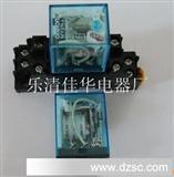 银合金小型继电器MY3NJ电磁继电器通用小型继电器