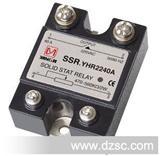 YHR2210A单相交流固态调压器