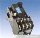 现货   速度继电器 JY-1【图】