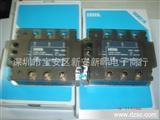 台湾阳明固态继电器TSR-40DA