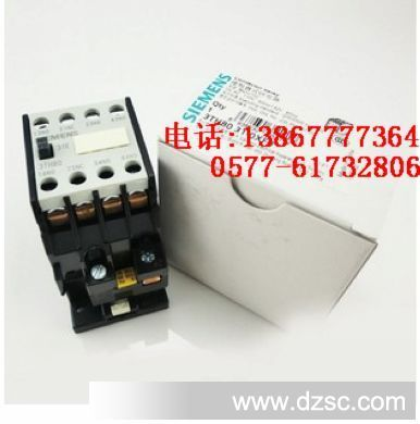 供应原装西门子交流接触器3th8262-ox 24-440v 现货特价