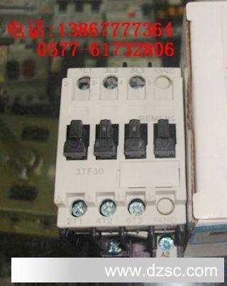 供应原装西门子交流接触器3tf3200-ox 24-380v 现货特价
