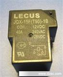 JQX-15F T90 12VDC 1B 40A  继电器 大功率继电器