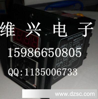 小型继电器6脚接线图解