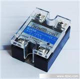 单相交流固态继电器,SSR-10AA固态继电器