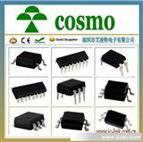 制造商零件编号KAQY414 COSMO 继电器代理商,长期