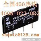 微型固态继电器CX48OD5无触点继电器SSR小型进口固态继电器Crydom