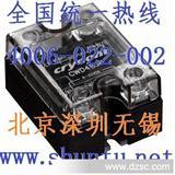 CWD4850快达固态继电器CWD4850P现货Crydom进口固态继电器SSR