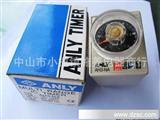 原装ANLY安良时间继电器.多段式限时继电器AH3-NA AC220V