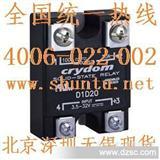 大功率固态继电器D2D40直流固态继电器Crydom快达固态继电器