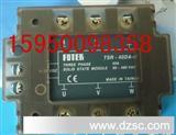 TSR-25AA-H,TSR-50AA-H三相固态继电器,台湾阳明