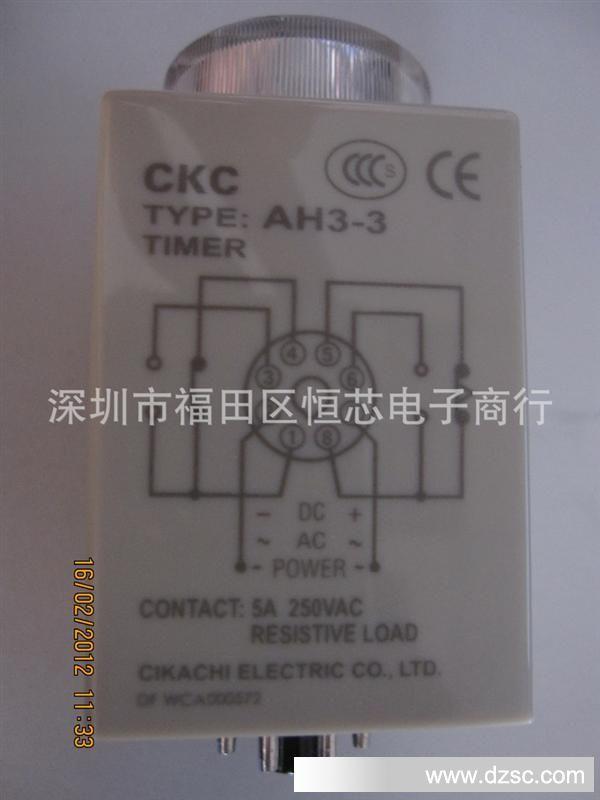 供应 松菱CKC 时间继电器 AH3 NC