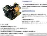 空气式时间继电器    JZ7-44   JZ7-62   JZ7-80