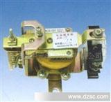 JT18-11电磁式继电器