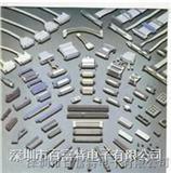 深圳连接器厂家/专业生产连接器/接插件/插座/插头 (如图)
