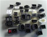 电源座/电源插座/三芯电源插座/两芯电源插座