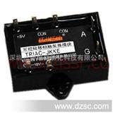 TRIAC-JKKG单相可控硅移相触发器模块 杭州西子KEJIKEYI
