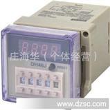 DH48J-A数显计数器11只脚 计数器继电器 电子式继电器