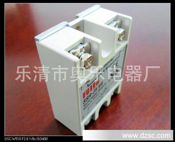 厂家固态继电器 调压器 ssr-25va 25a调压模块 可变