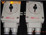 BZZ51-25/3防爆转换开关,BZZ51-10/3,BZZ51-63/3
