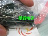 涤纶电容2G472J 4.7NF 0.0047UF 涤纶电容100V 0.00027UF