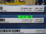 3362W-1-202LF 电位器旋转开关