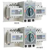 进口自动转换开关品牌Kawamura开关型号KWQ4-63日本河村ATSE双电源自动切换开关