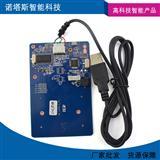 非接触式IC卡读卡模块 充电桩IC卡读卡模块